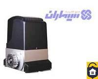 موتور ریلی درب پارکینگ سیماران فراز 500